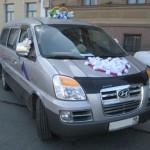 Свадебное такси