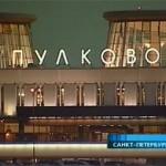 трансфер в аэропорты Санкт-Петербурга