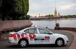 Такси 068